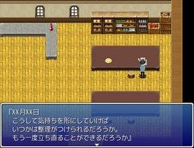 結-yui- Game Screen Shot4
