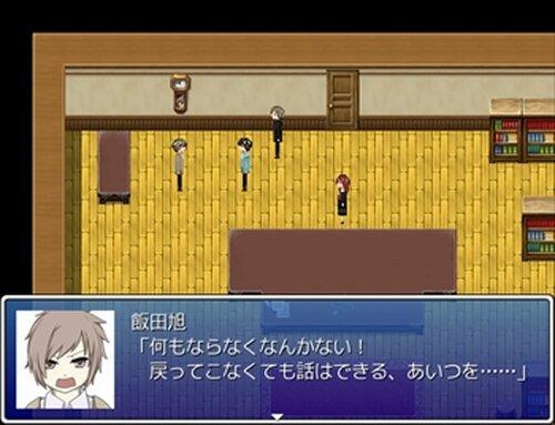結-yui- Game Screen Shot5