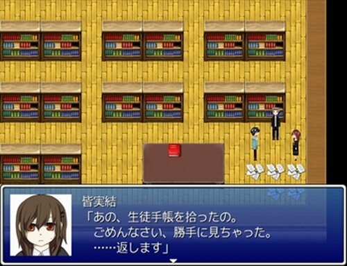 結-yui- Game Screen Shots