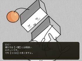 にじロボ_1.01 Game Screen Shot2
