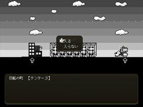 にじロボ_1.01 Game Screen Shot3