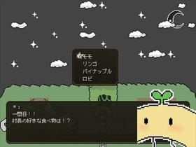 にじロボ_1.01 Game Screen Shot4
