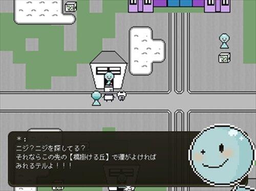 にじロボ_1.01 Game Screen Shot5