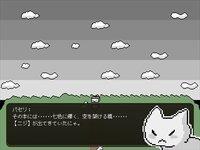 にじロボ_1.01