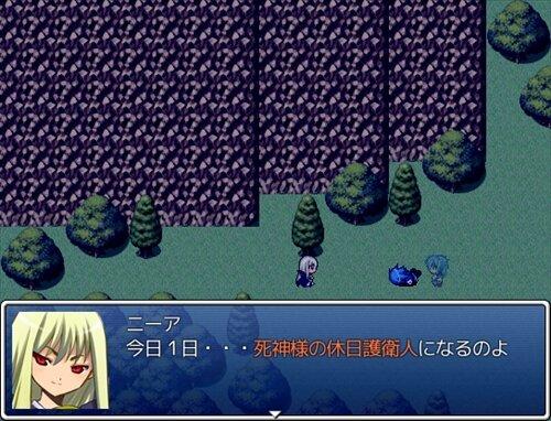 死神様の休日 Game Screen Shot1