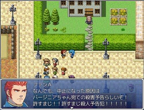 死神様の休日 Game Screen Shot4