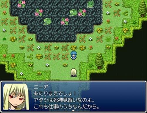 死神様の休日 Game Screen Shots