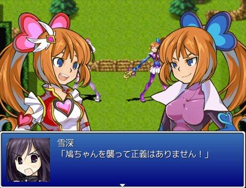 魔法少女たちの試練 Game Screen Shot1