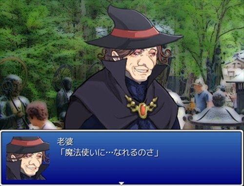 魔法少女たちの試練 Game Screen Shot2