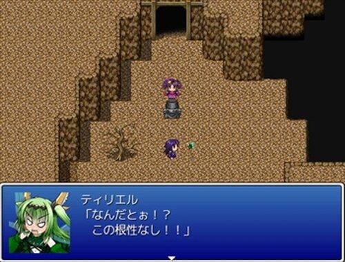 魔法少女たちの試練 Game Screen Shot5