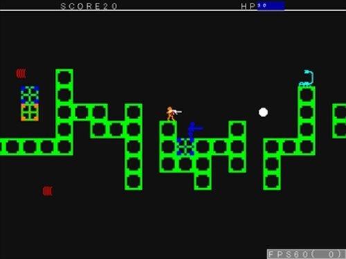 うつきるまもる Game Screen Shot3