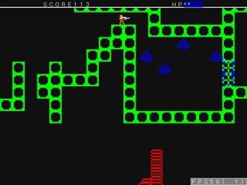 うつきるまもる Game Screen Shot4