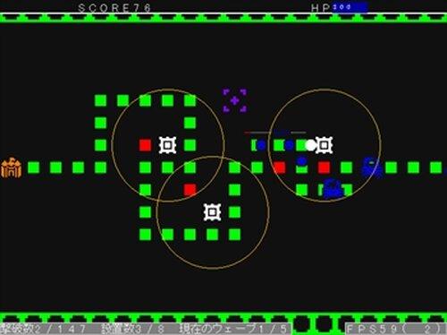 うつきるまもる Game Screen Shot5