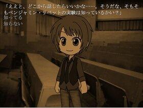 神取陽子の置き手紙 Game Screen Shot4
