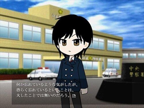 神取陽子の置き手紙 Game Screen Shot5