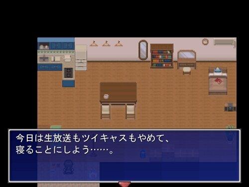 また会おうね、牛奉行 Game Screen Shot1