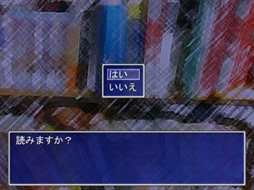 また会おうね、牛奉行 Game Screen Shot4