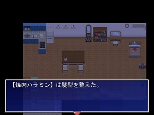 また会おうね、牛奉行 Game Screen Shots