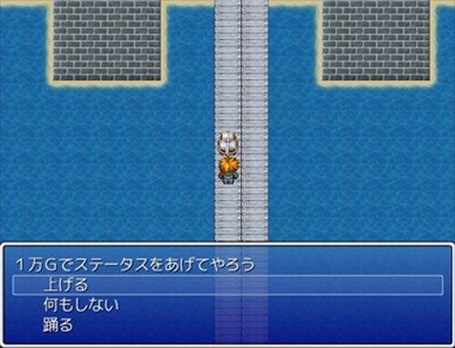 THE☆適当Я Game Screen Shot2