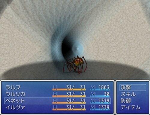 THE☆適当Я Game Screen Shot3