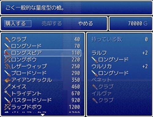 THE☆適当Я Game Screen Shot4