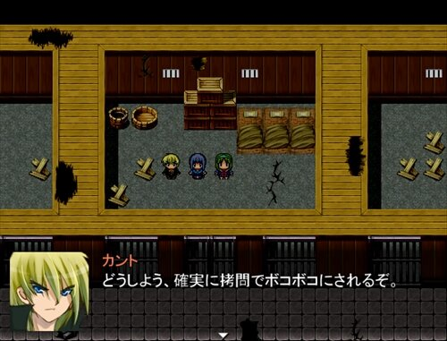 Log Out2 Game Screen Shot1