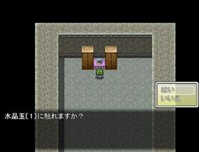 Log Out2 Game Screen Shot2