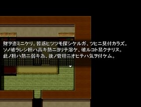 Log Out2 Game Screen Shot5