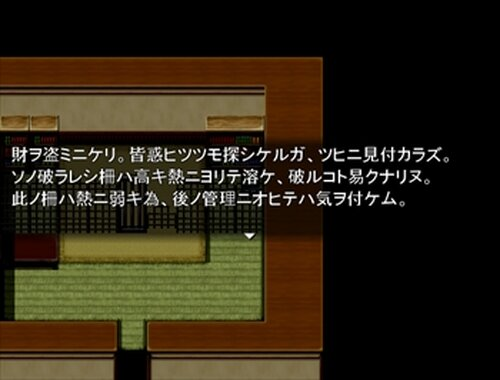Log Out2 Game Screen Shot5