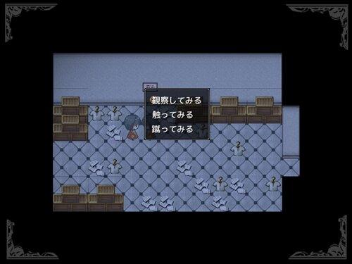 かみさまの心臓 Game Screen Shot1