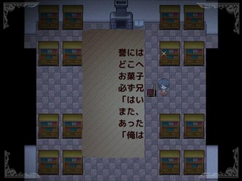 かみさまの心臓 Game Screen Shot5