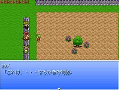 Saint and Dark2 -強き絆の者達- Game Screen Shots