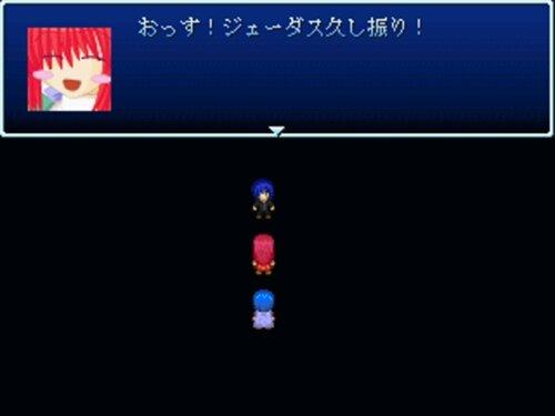 Lili to!第三章地獄黙示録編 Game Screen Shot1