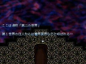 Lili to!第三章地獄黙示録編 Game Screen Shot2