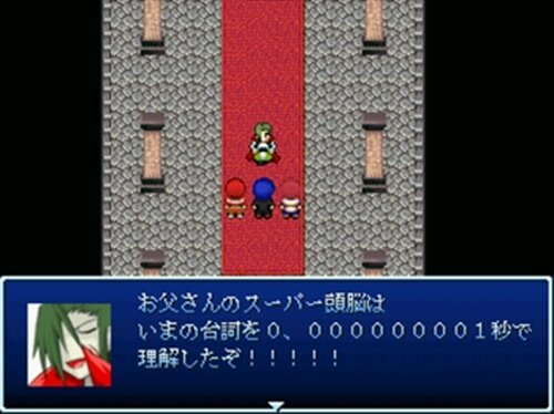 Lili to!第三章地獄黙示録編 Game Screen Shot3