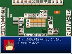 Lili to!第三章地獄黙示録編 Game Screen Shot5
