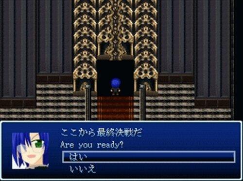 Lili to!第三章地獄黙示録編 Game Screen Shots