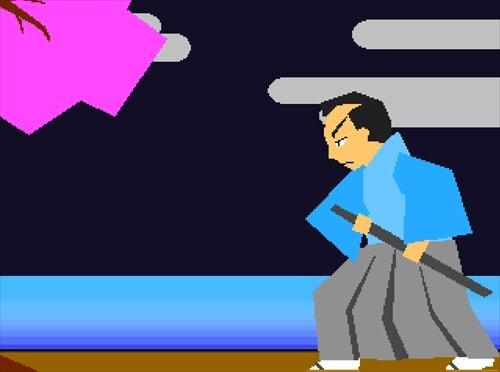花びら切り Game Screen Shot1