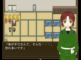 一寸童子 Game Screen Shot2