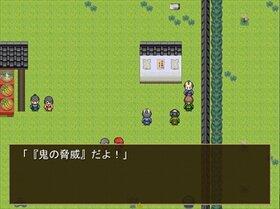 一寸童子 Game Screen Shot3