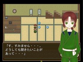 一寸童子 Game Screen Shot4