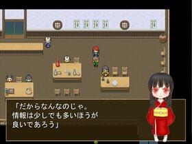 一寸童子 Game Screen Shot5