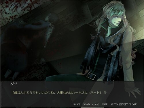 Eleleth/03 耳無しウサギと地獄のパドドゥ Game Screen Shot1