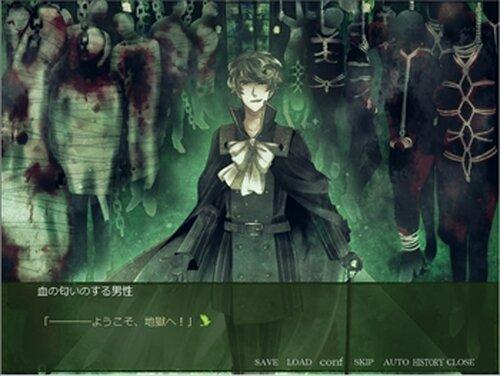 Eleleth/03 耳無しウサギと地獄のパドドゥ Game Screen Shots