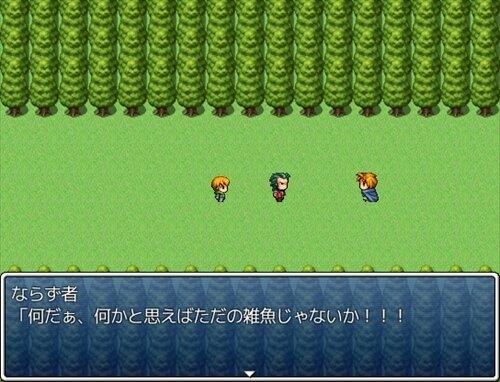 空想戦闘記 完成版:超短縮版 Game Screen Shot1