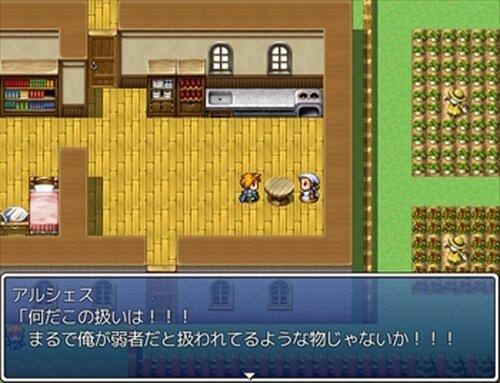 空想戦闘記 完成版:超短縮版 Game Screen Shot3