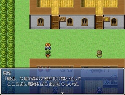 空想戦闘記 完成版:超短縮版 Game Screen Shot4