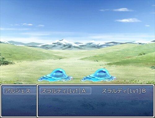 空想戦闘記 完成版:超短縮版 Game Screen Shot5