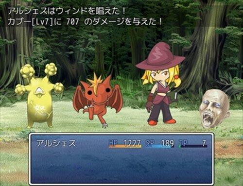 空想戦闘記 完成版:超短縮版 Game Screen Shots