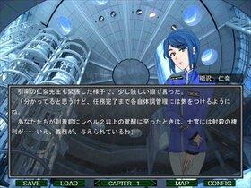 輸送艦ちぐさ殺人事件 Game Screen Shot2